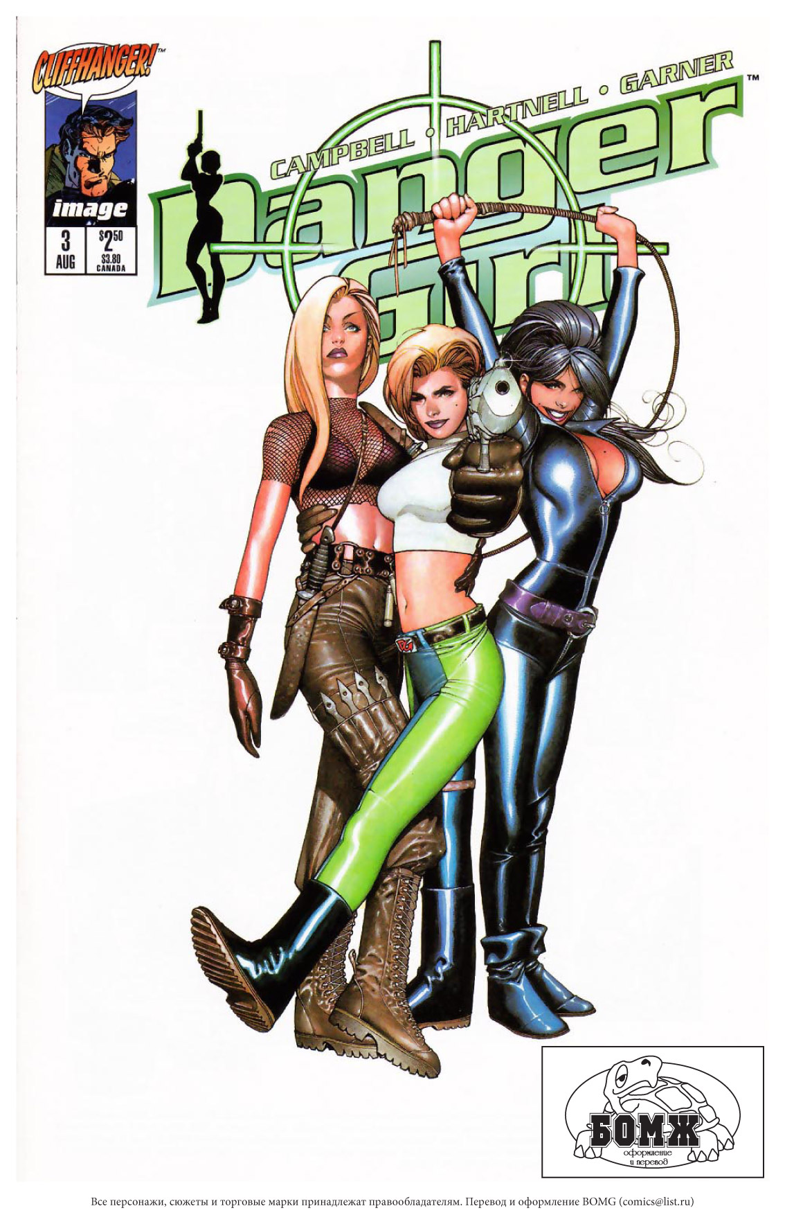 Bedlam #3 (2nd printing variant cover) image comics yazar: nick spencer 0c7izer: riley rossmo